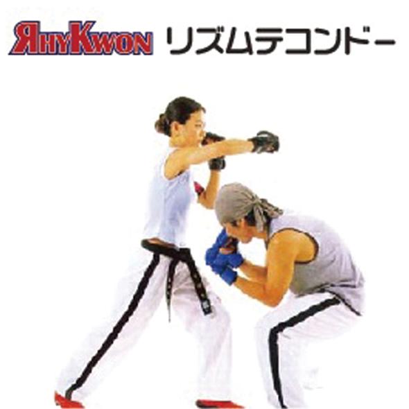 武術フィットネス「リクォン」