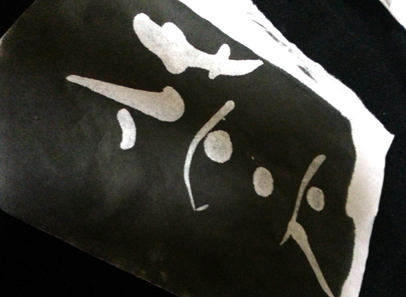 ミルクde書道 「白黒さかさまアート書体験」