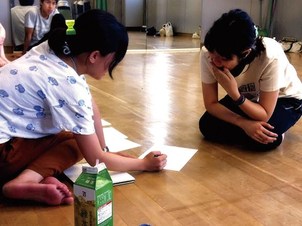 20140629-nishio_kaori2.png