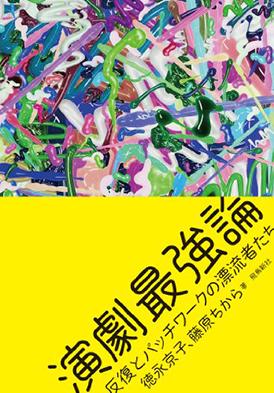20160618-tokunaga_kyoko.png